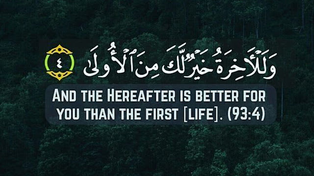 Life Quotes in Quran | Life Quotes in Arabic | Life Quotes in Islam